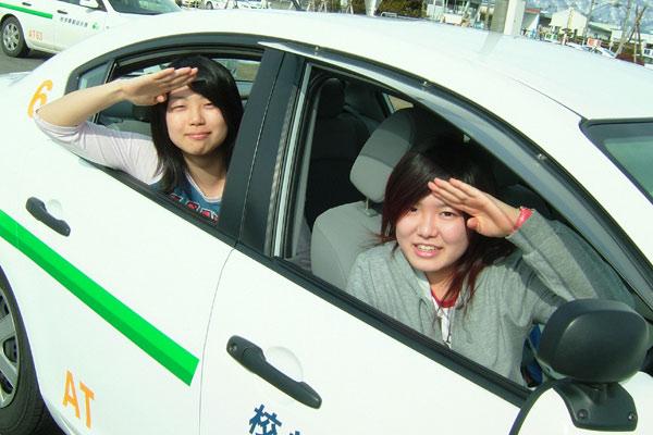 スクール マツキ 長井 校 ドライビング